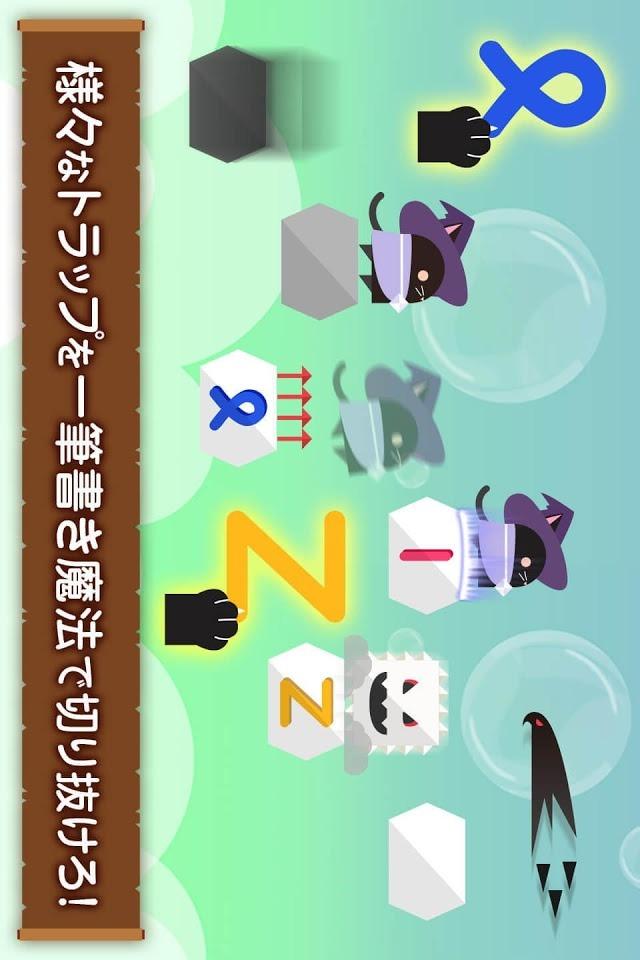黒マギ-黒猫の魔法使いマギの冒険-ハマるアドベンチャーゲームのスクリーンショット_2