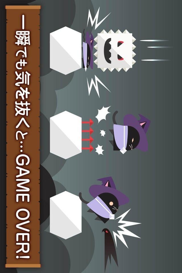 黒マギ-黒猫の魔法使いマギの冒険-ハマるアドベンチャーゲームのスクリーンショット_3