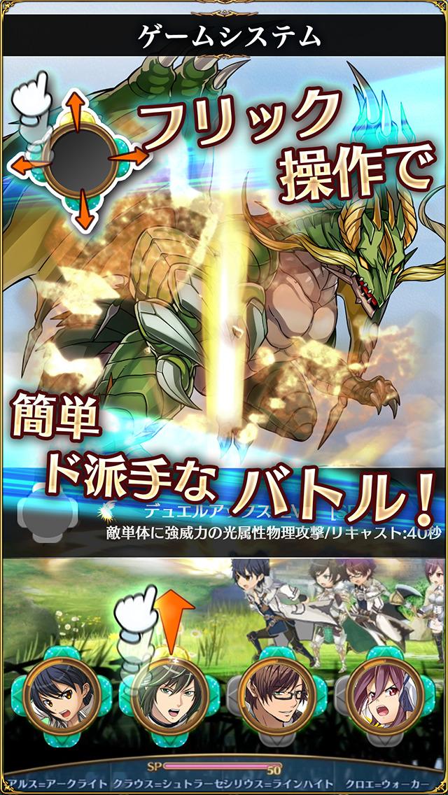 ヴァリアントナイツ(Valiant Knights)~光と闇の覚醒~のスクリーンショット_3