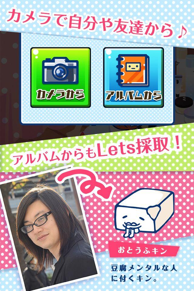 リケジョ菌デミー 写真や指からキンがとれちゃう放置収集ゲームのスクリーンショット_2