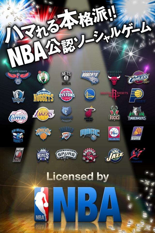 NBA ドリームチームのスクリーンショット_1