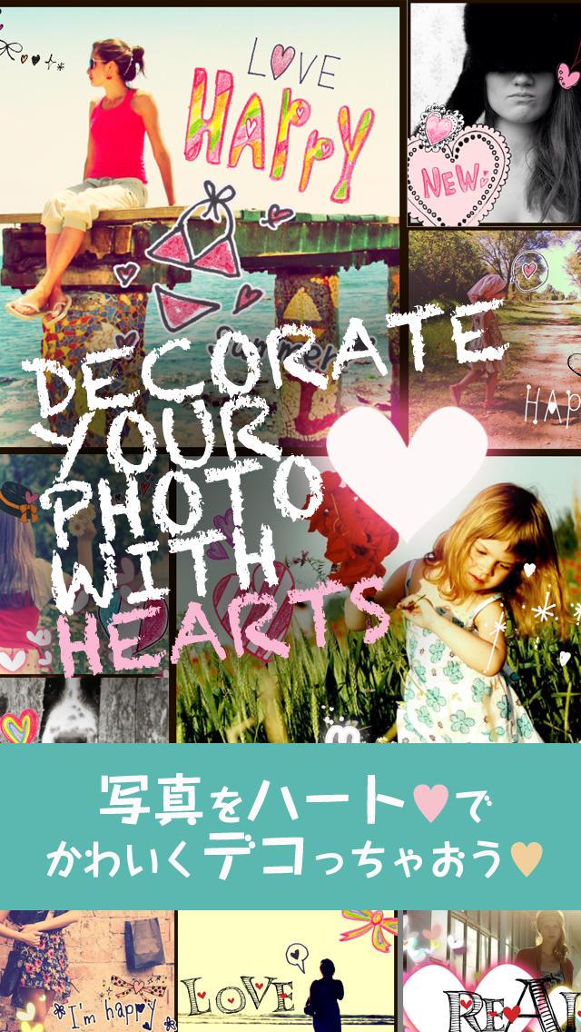 My Heart Camera 〜 ハートカメラの大人かわいいハートの無料スタンプでもっとオシャレにデコ&写真加工&コラージュ 〜のスクリーンショット_2