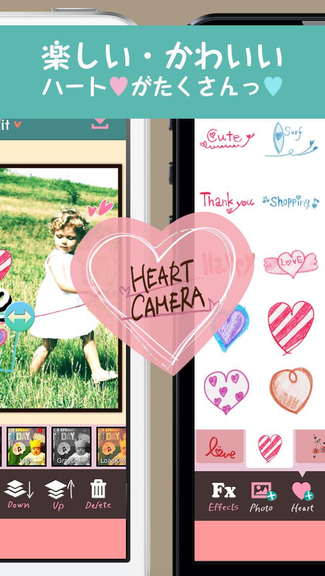 My Heart Camera 〜 ハートカメラの大人かわいいハートの無料スタンプでもっとオシャレにデコ&写真加工&コラージュ 〜のスクリーンショット_3
