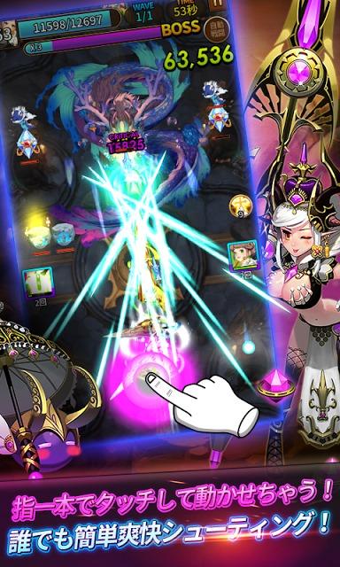 ドラゴンシューター ~ 進化するシューティングRPG!~のスクリーンショット_3