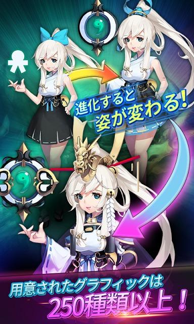 ドラゴンシューター ~ 進化するシューティングRPG!~のスクリーンショット_4