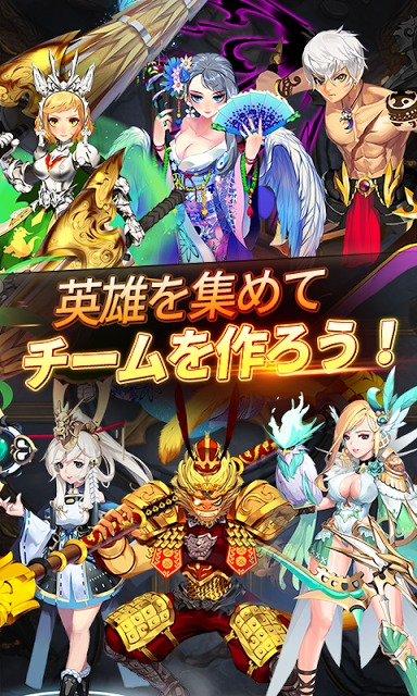 ドラゴンシューター ~ 進化するシューティングRPG!~のスクリーンショット_5
