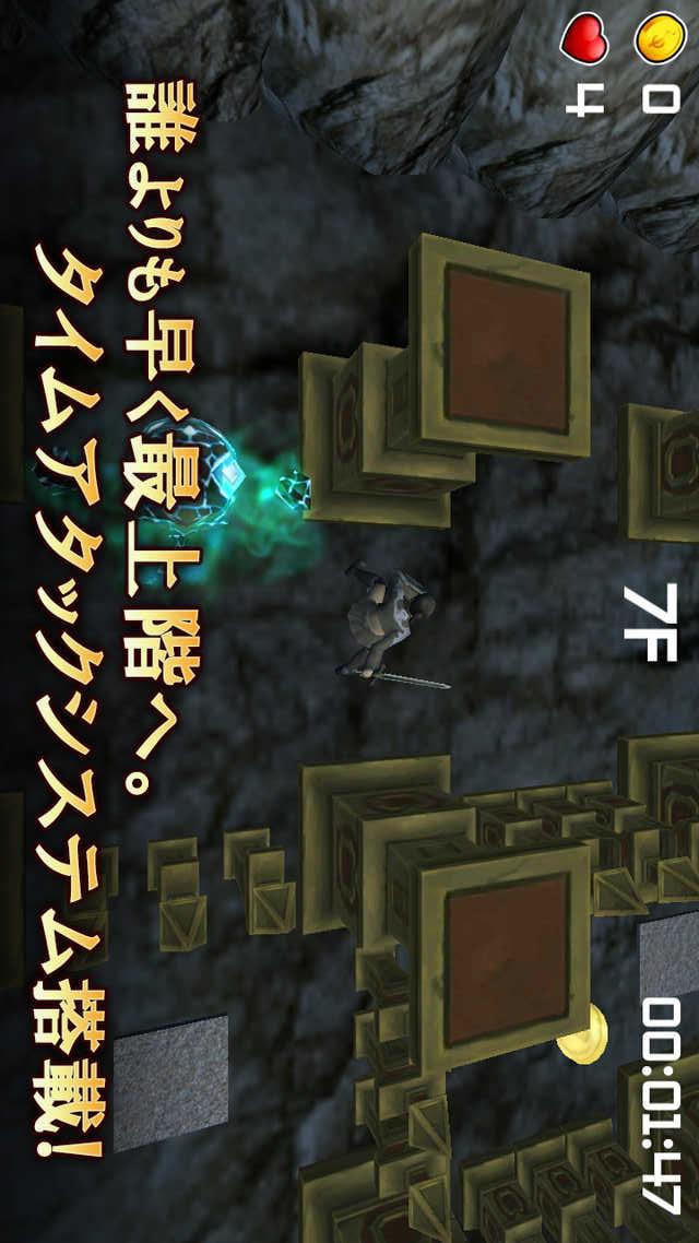DemonsTowerのスクリーンショット_4