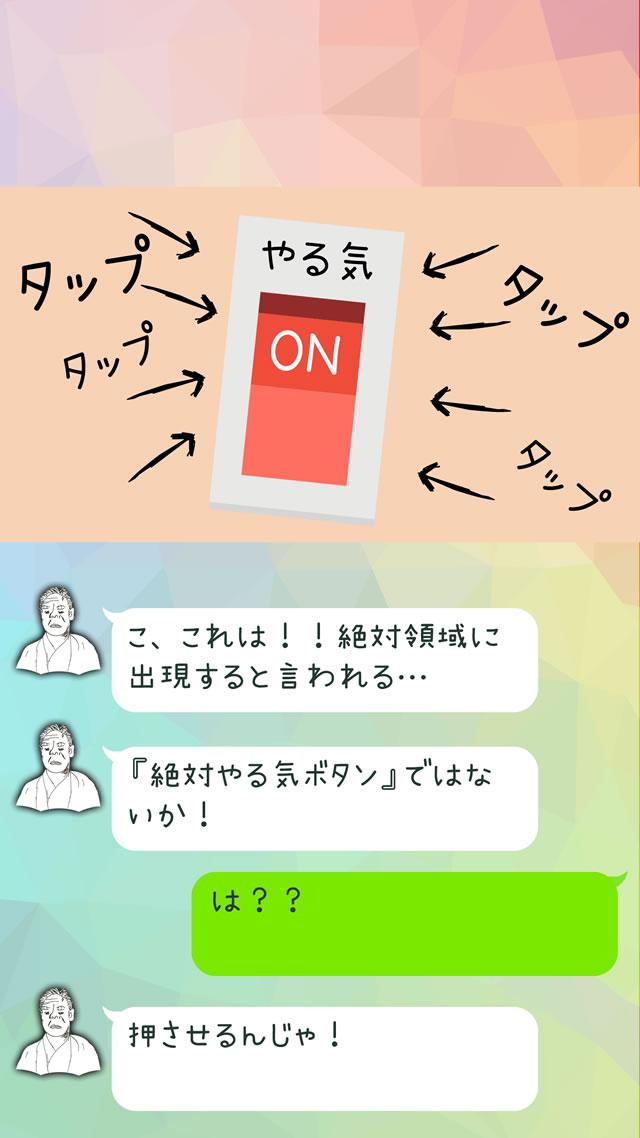 けいおうギャルのスクリーンショット_4