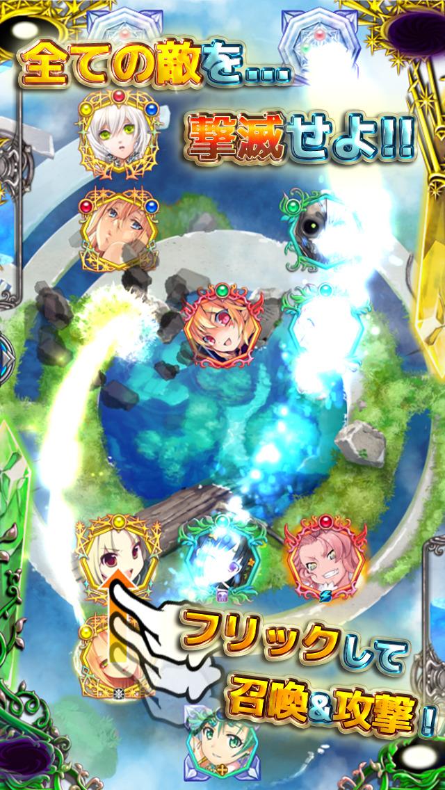 残晶のトライアンフ 美少女カードゲームのスクリーンショット_4