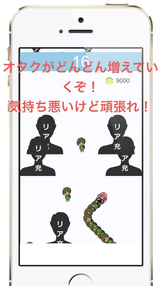 大行列!オタサーの姫のスクリーンショット_1
