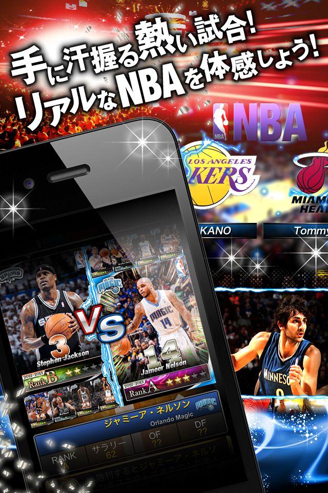 NBA ドリームチームのスクリーンショット_4