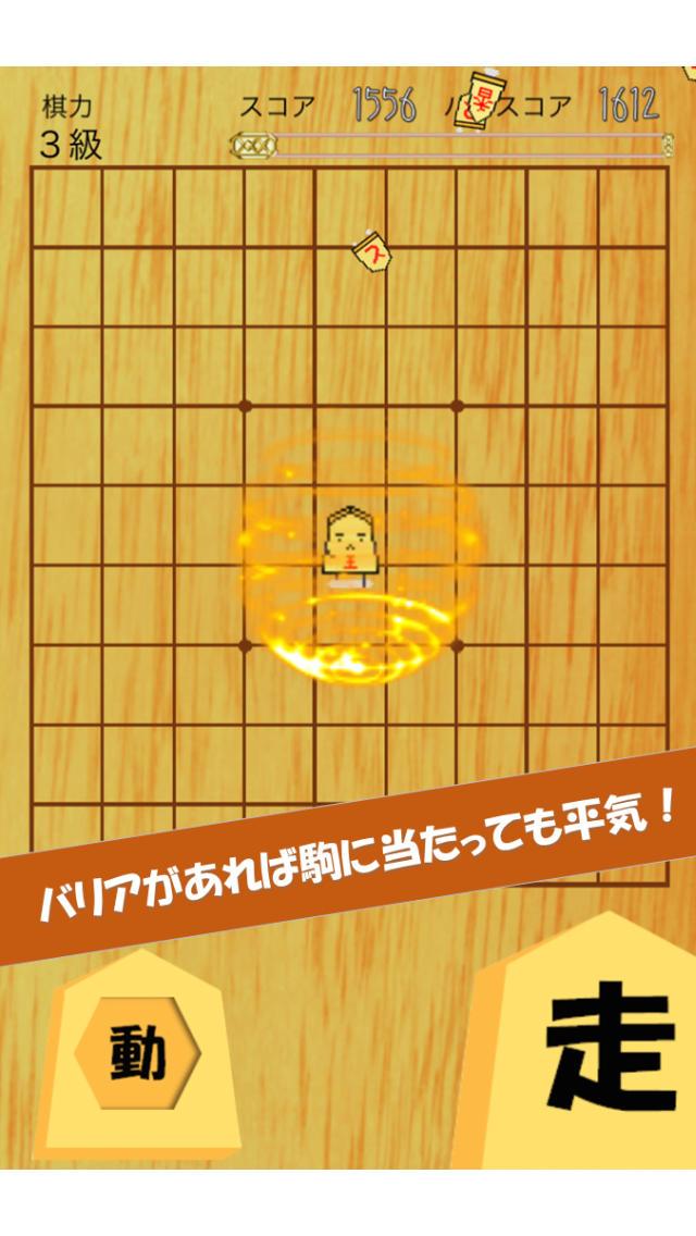 王様escape!のスクリーンショット_3
