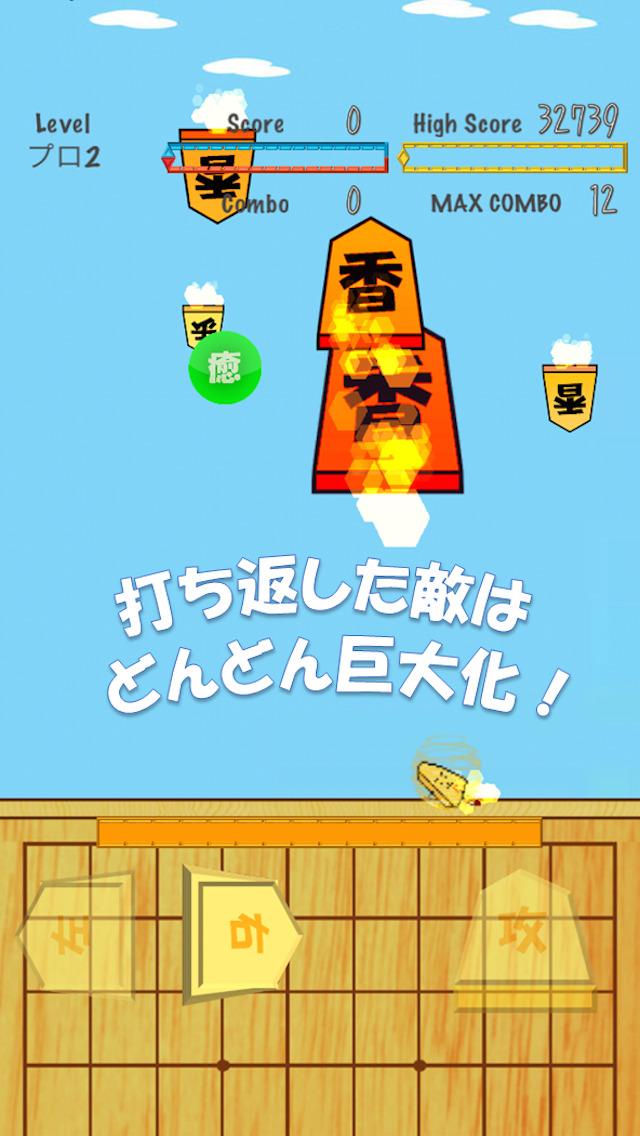 れんさ大爆発~王様フィーバー~のスクリーンショット_2