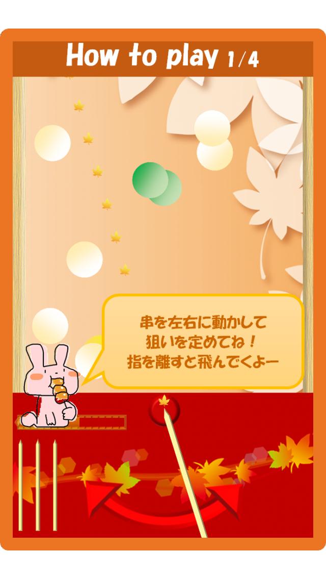 お団子ドリーム! 〜簡単操作のお団子アクション〜のスクリーンショット_2
