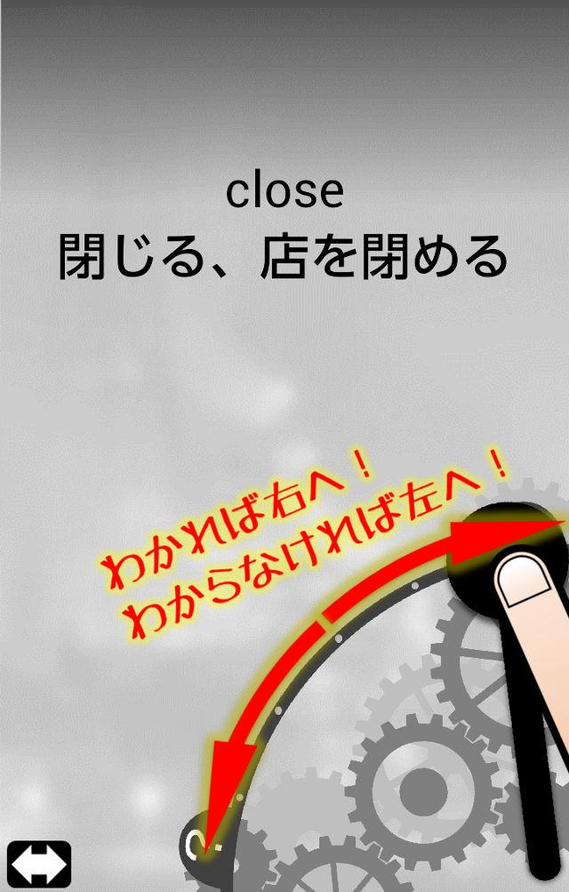 爆単! ~英単語を爆速で覚えるアプリ~のスクリーンショット_2