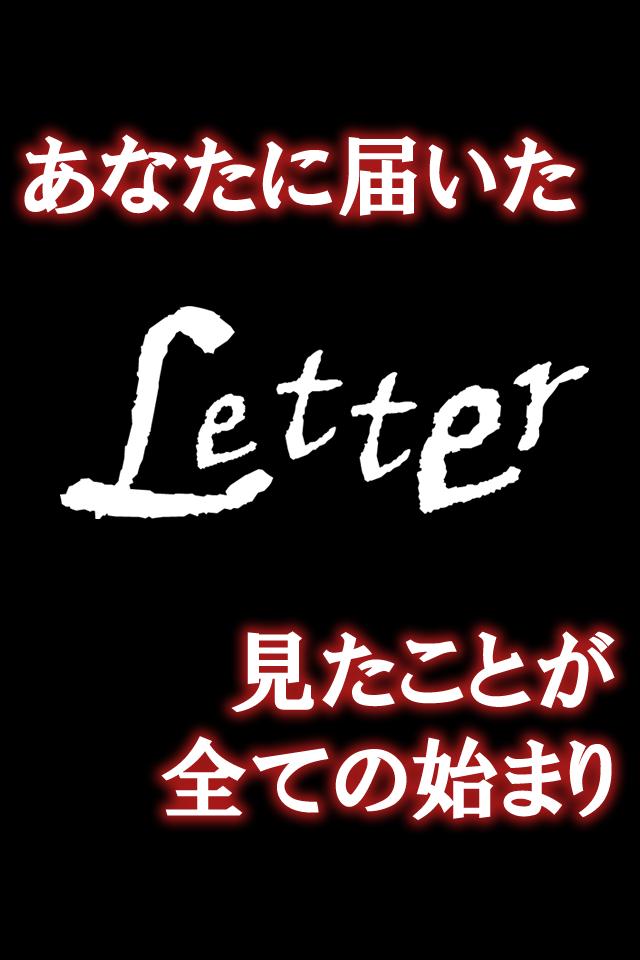 Letterのスクリーンショット_1
