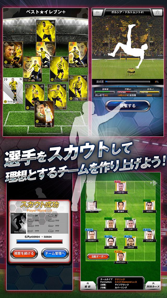 欧州クラブチームサッカー BEST☆ELEVEN+のスクリーンショット_2
