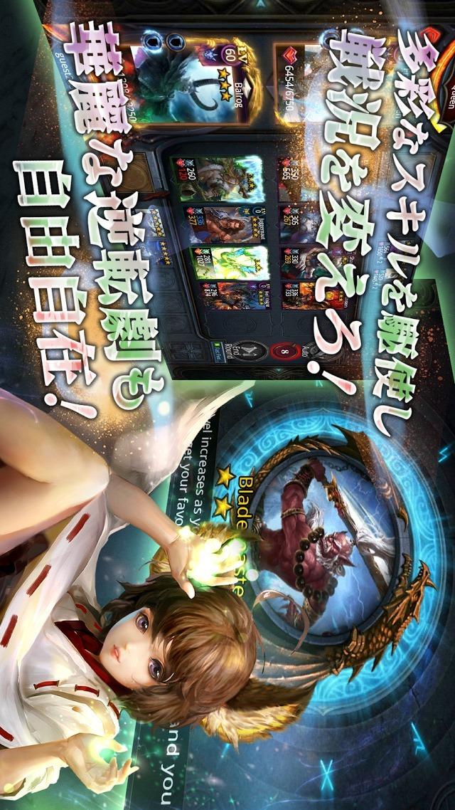 デッキヒーローズ -700万人が熱狂した本格派カードゲーム-のスクリーンショット_2