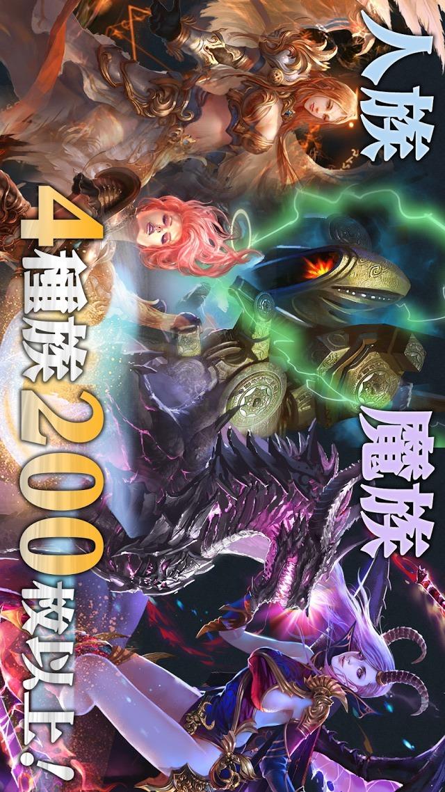 デッキヒーローズ -700万人が熱狂した本格派カードゲーム-のスクリーンショット_4