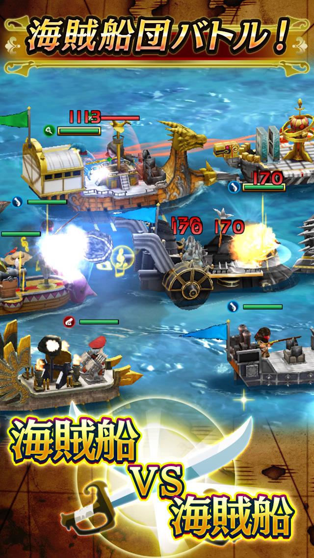 戦の海賊のスクリーンショット_2