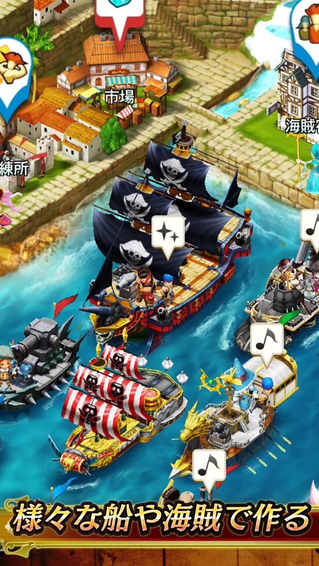 戦の海賊のスクリーンショット_4