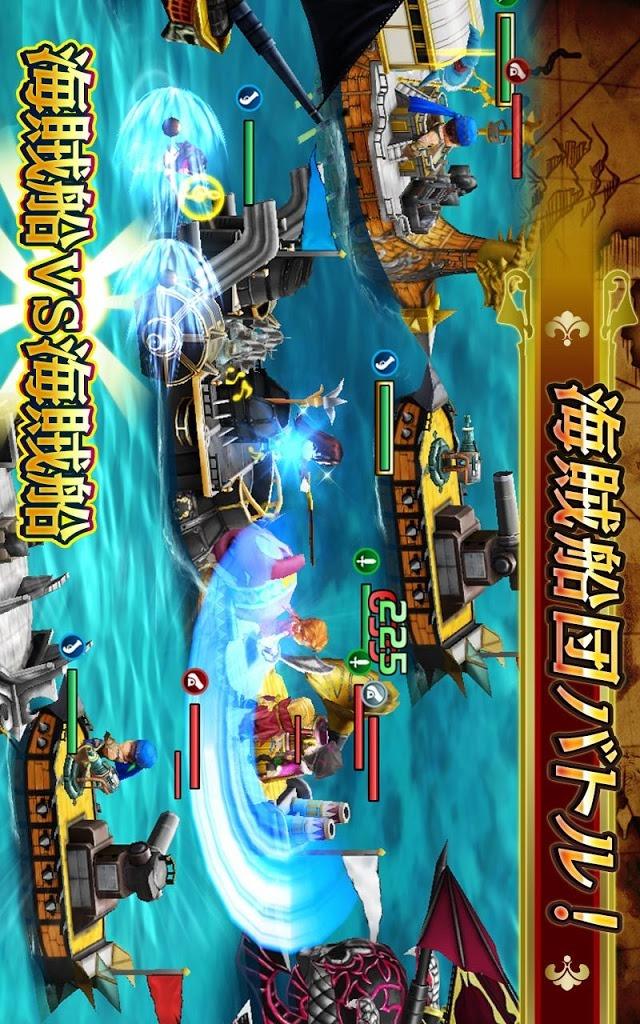 戦の海賊(センノカイゾク)のスクリーンショット_2