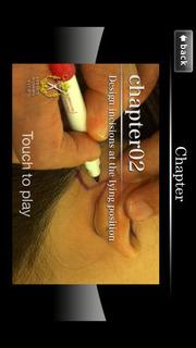 アジア人の為の腫れないフェイスネックリフト 手術映像のスクリーンショット_2