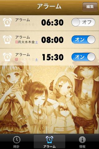 4人の美少女と毎朝「ハーレムアラーム」のスクリーンショット_5