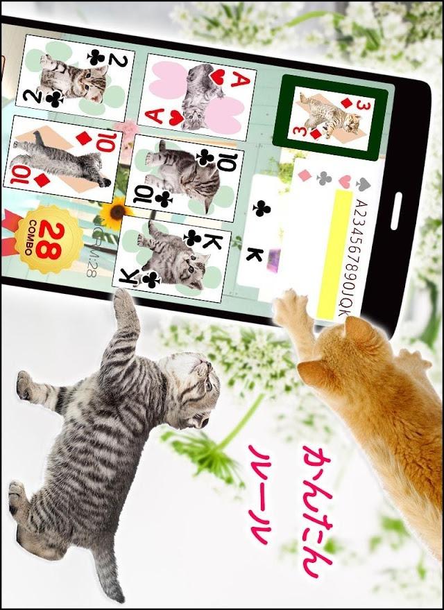 ねこめくり トランプ猫ソリティア 人気アプリ 完全無料ゲームのスクリーンショット_3