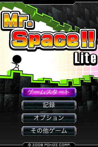 Mr.Space!! Liteのスクリーンショット_1