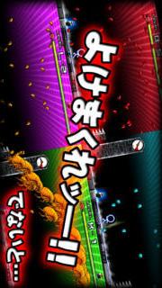 Mr.NooO!!のスクリーンショット_3