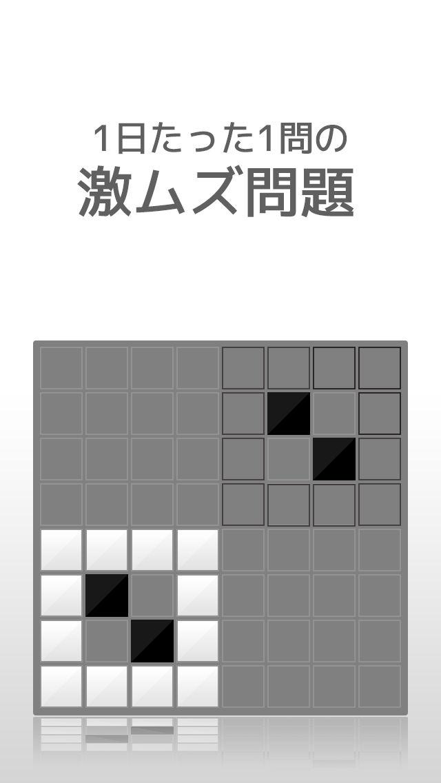 激問のスクリーンショット_3