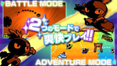 Mr.Ninja!! Feverのスクリーンショット_1