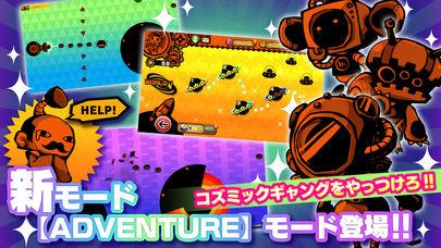 Mr.Ninja!! Feverのスクリーンショット_2