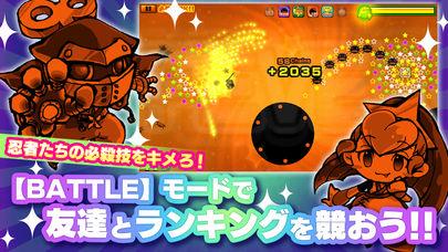 Mr.Ninja!! Feverのスクリーンショット_3