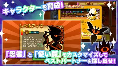 Mr.Ninja!! Feverのスクリーンショット_4