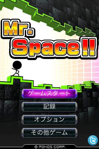 Mr.Space!!のスクリーンショット_1