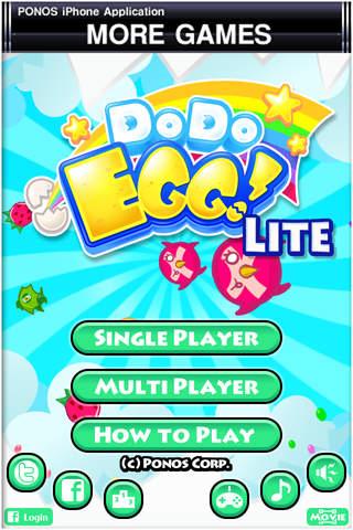Do Do EGG! Liteのスクリーンショット_1