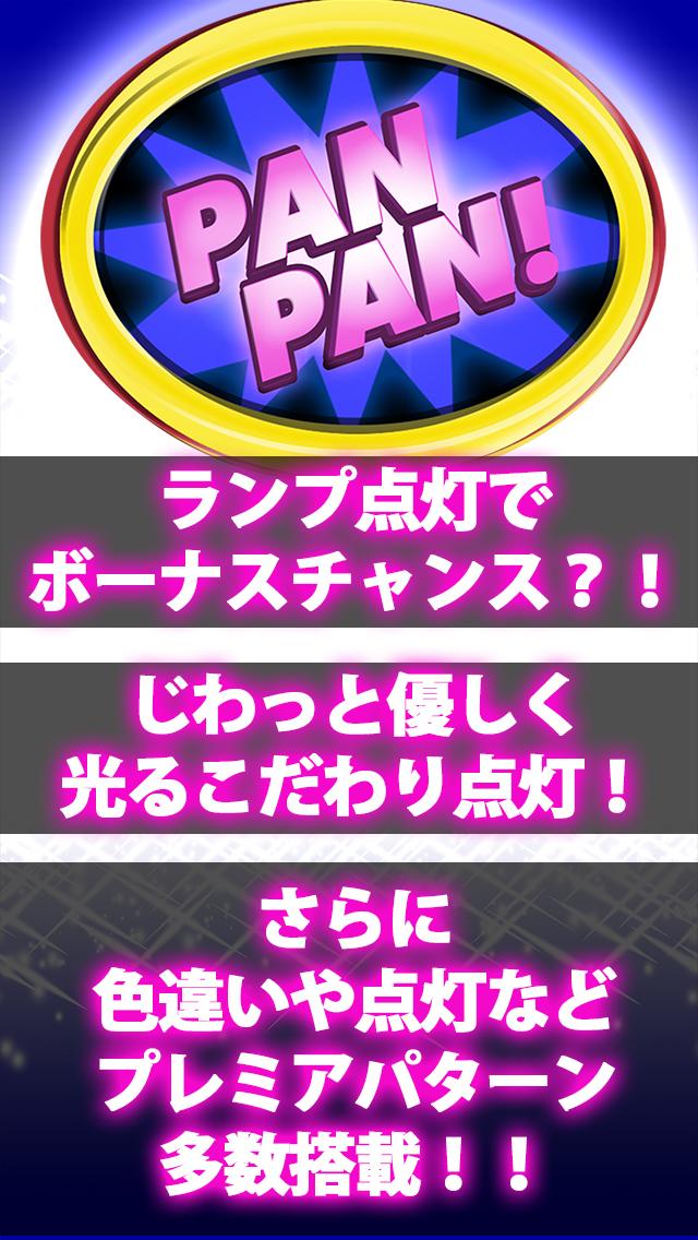 パチスロ『ジャグランク!』ペカっとお手軽スロアプリのスクリーンショット_3