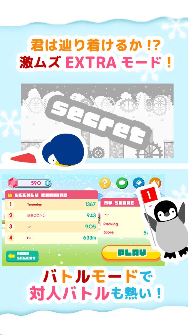 ペンギンダッシュ!~爽快ジャンプアクション~のスクリーンショット_3