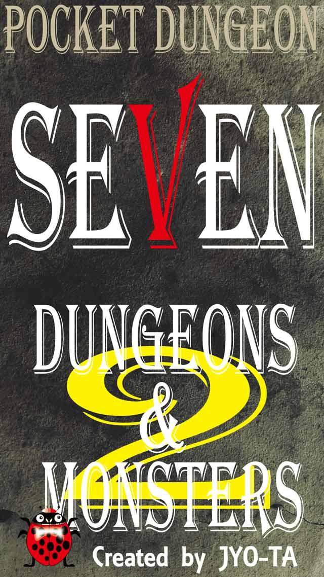 Seven Dungeon&Monsters2のスクリーンショット_1