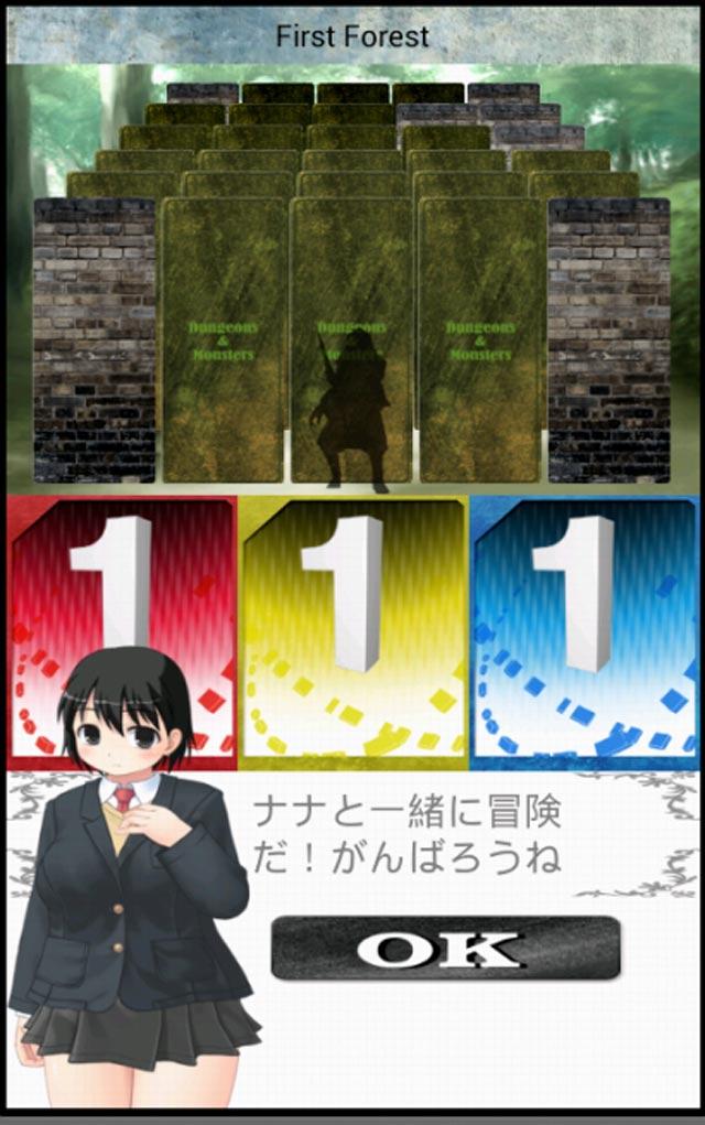 Seven Dungeon&Monsters2のスクリーンショット_2