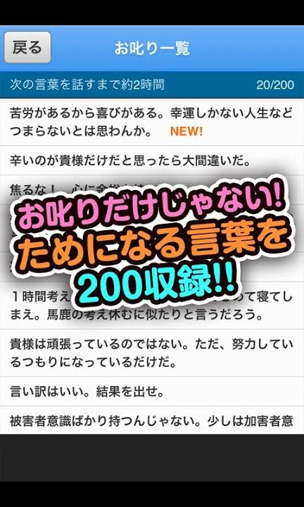 イケメン部長・愛のお叱り部屋のスクリーンショット_2