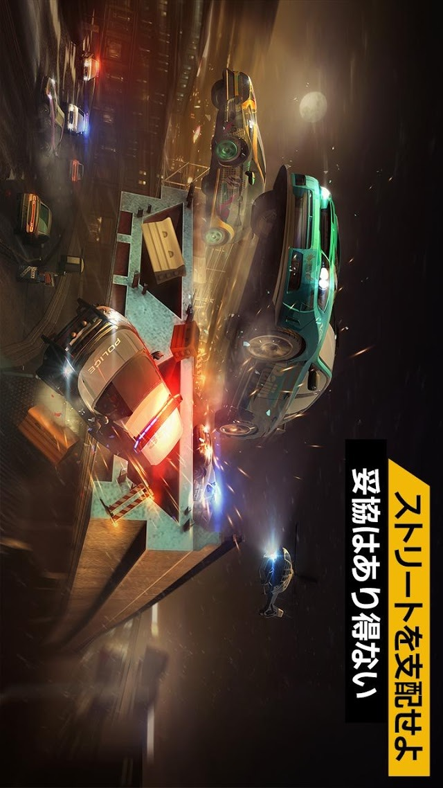 Need for Speed™ No Limitsのスクリーンショット_1