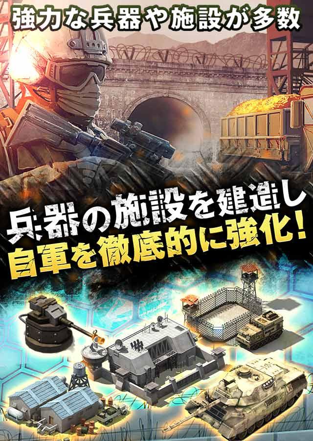 モバイルストライク(Mobile Strike)のスクリーンショット_5