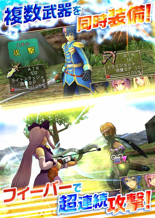 RPG グロリアスセイバーのスクリーンショット_3