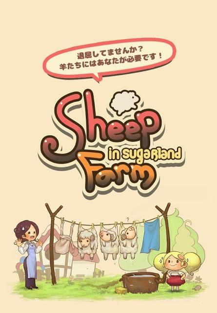 Sheepfarm In Sugarlandのスクリーンショット_3