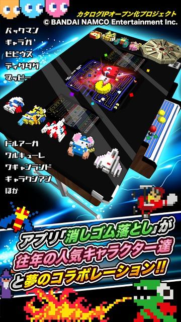 【パックマンたちが登場】ピクセルスーパースターズのスクリーンショット_1
