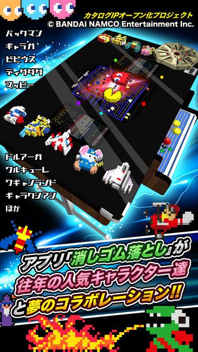 ピクセルスーパースターズのスクリーンショット_1