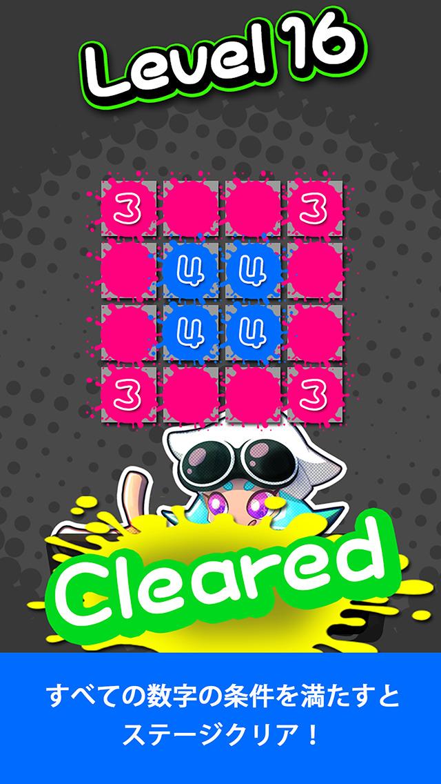 ToonPuzzleのスクリーンショット_2